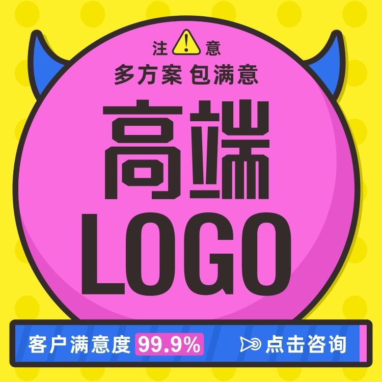 高端logo定制公司商标设计企业餐饮图文品牌标志字体logo