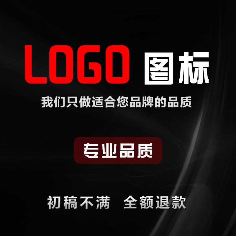 公司logo设计标志商标图标英文字体LOGO设计