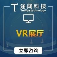 3D展厅三维H5网页线上VR云展厅720全景漫游三维场馆
