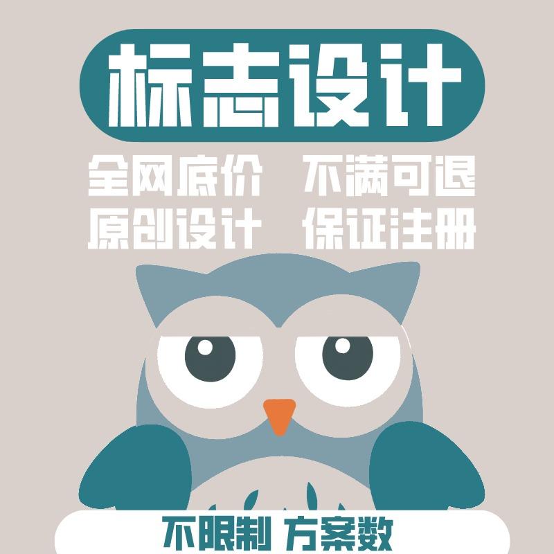 金融logo设计保险LOGO设计商标设计大气logo设计