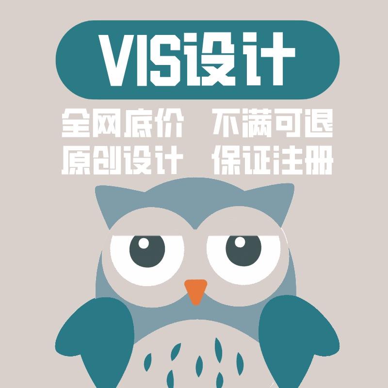 金融VI设计地产vi设计高端VI导视设计环境VI辅助规范设计