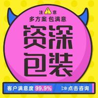 包装设计箱包装盒茶叶大米粗粮零食食品礼品送礼贴纸标签外观产品