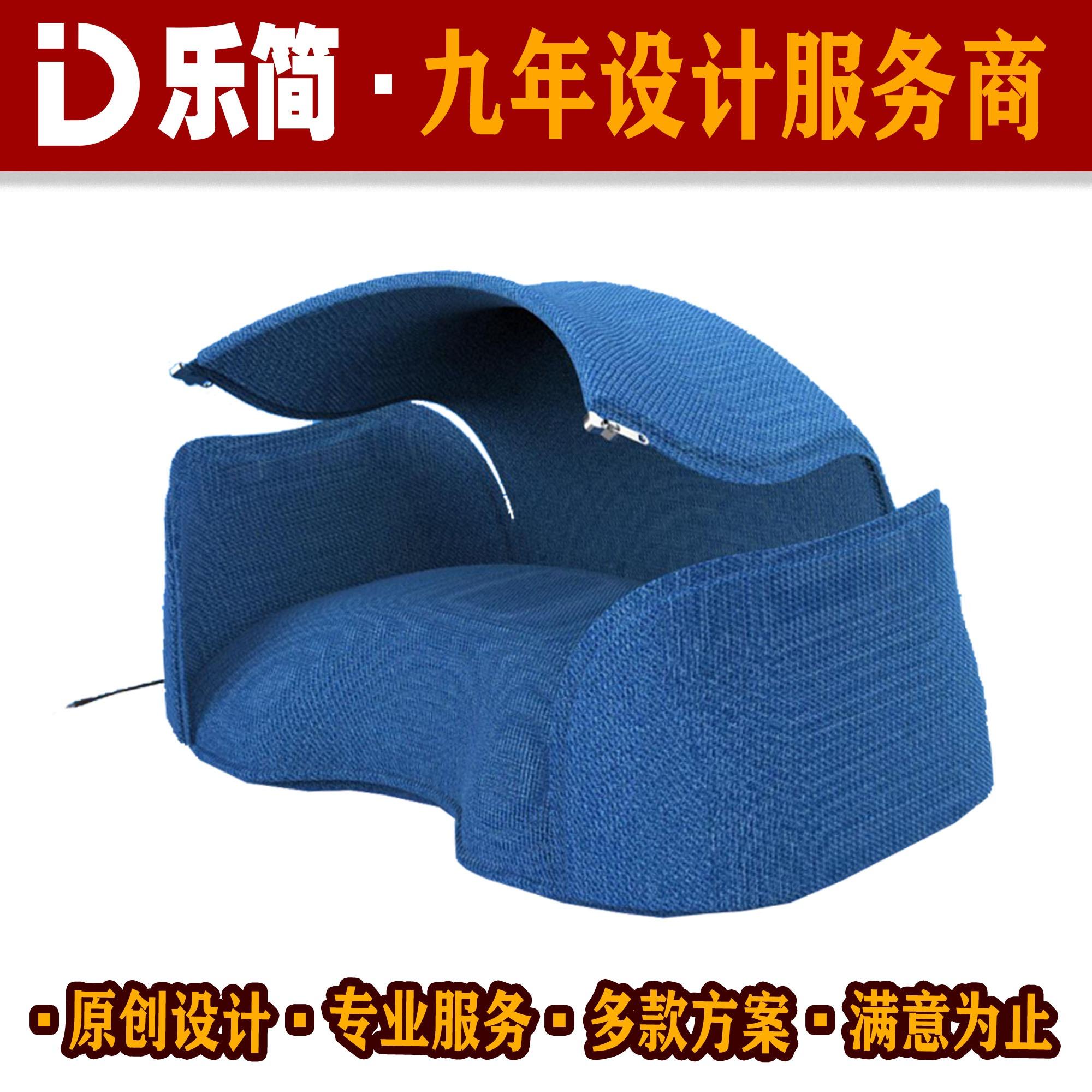 【孕妇枕】外观设计工业设计结构设计造型设计电子产品设计手板