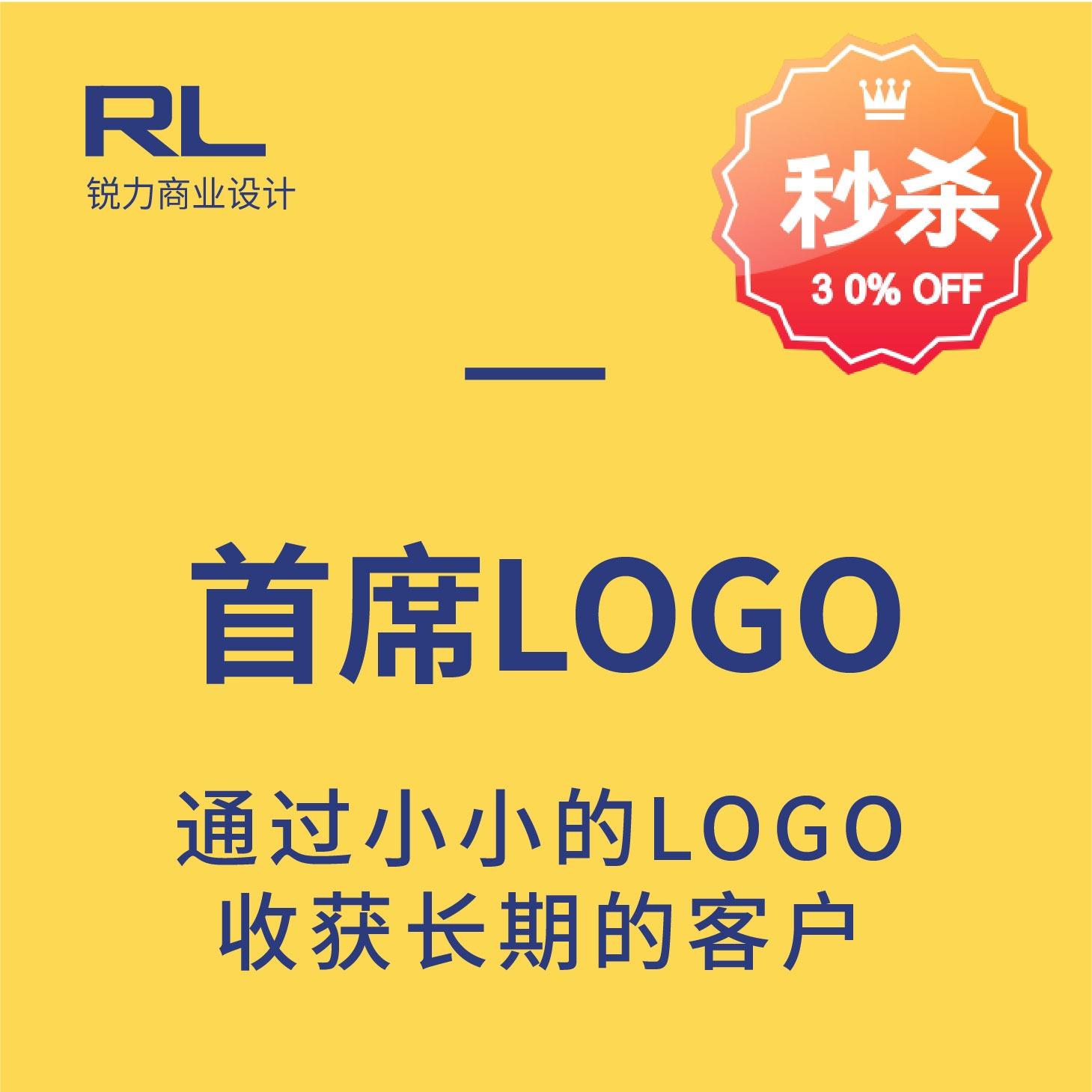 【首席LOGO】图片logo卡通家政房产租车精美logo设计