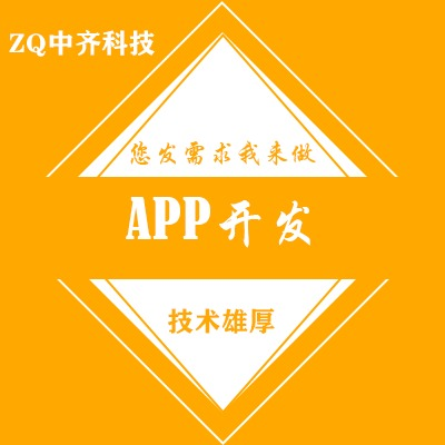 Java/php/uniapp/h5/ios/Android