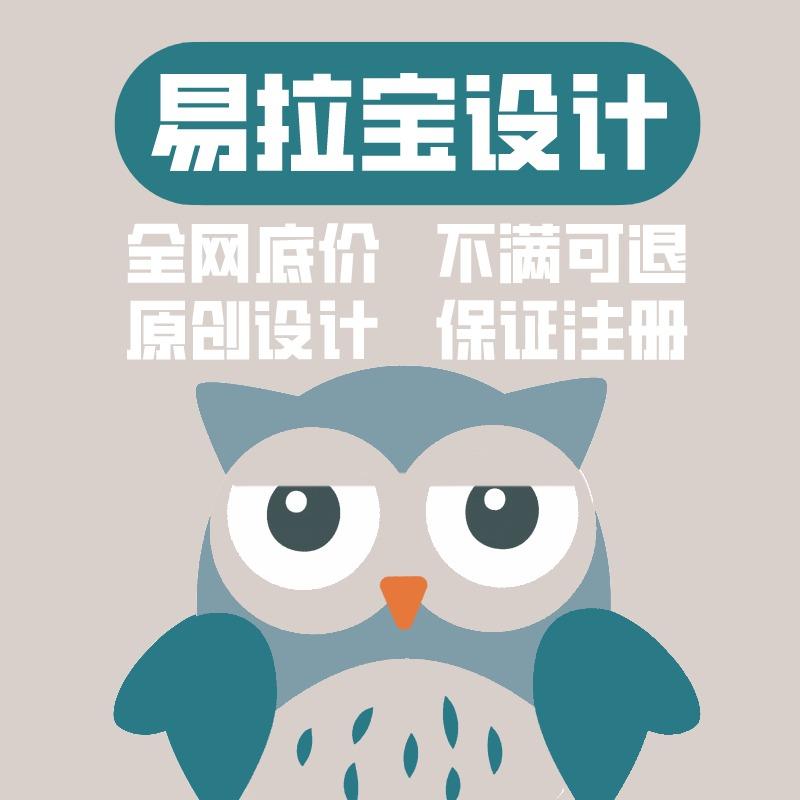 促销易拉宝活动易拉宝设计宣传单设计门店易拉宝手机店易拉宝
