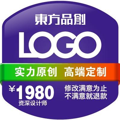 商标设计企业品牌logo设计标志商标注册字体手绘卡通LOGO