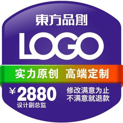 高端品创企业图标商标 LOGO 图文字体卡通平面图标icon设计