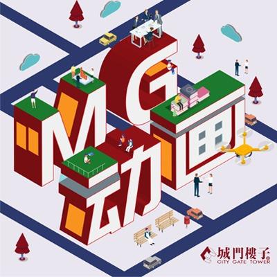 MG动画制作FLASH动画二维动画产品广告三维设计3D动画