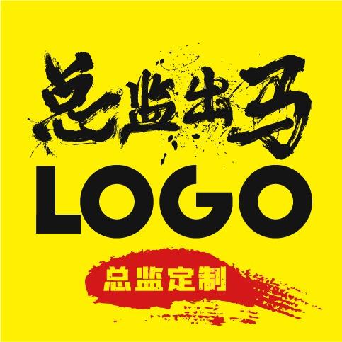 【总监出马logo设计】品牌商标字体企业餐饮公司科技标志
