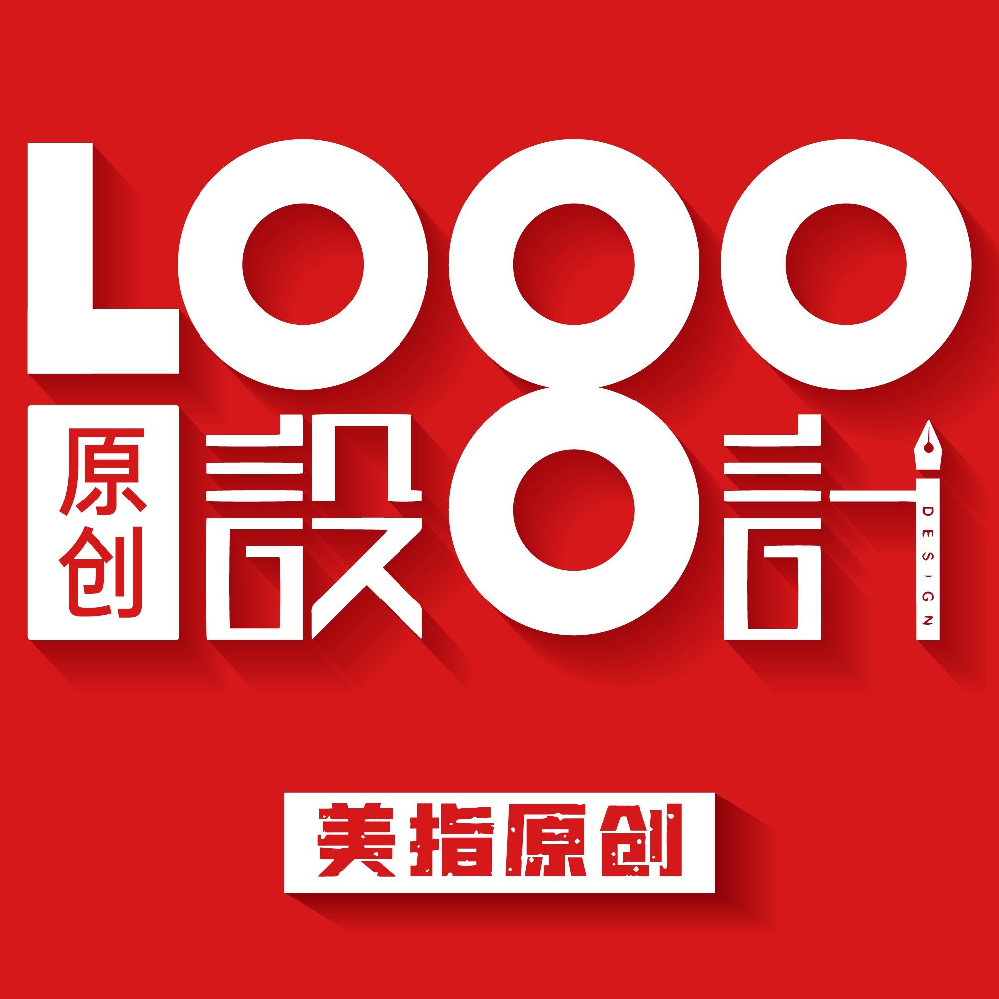【有鱼品牌】教育健身化妆品服装水果超市餐饮酒店LOGO设计