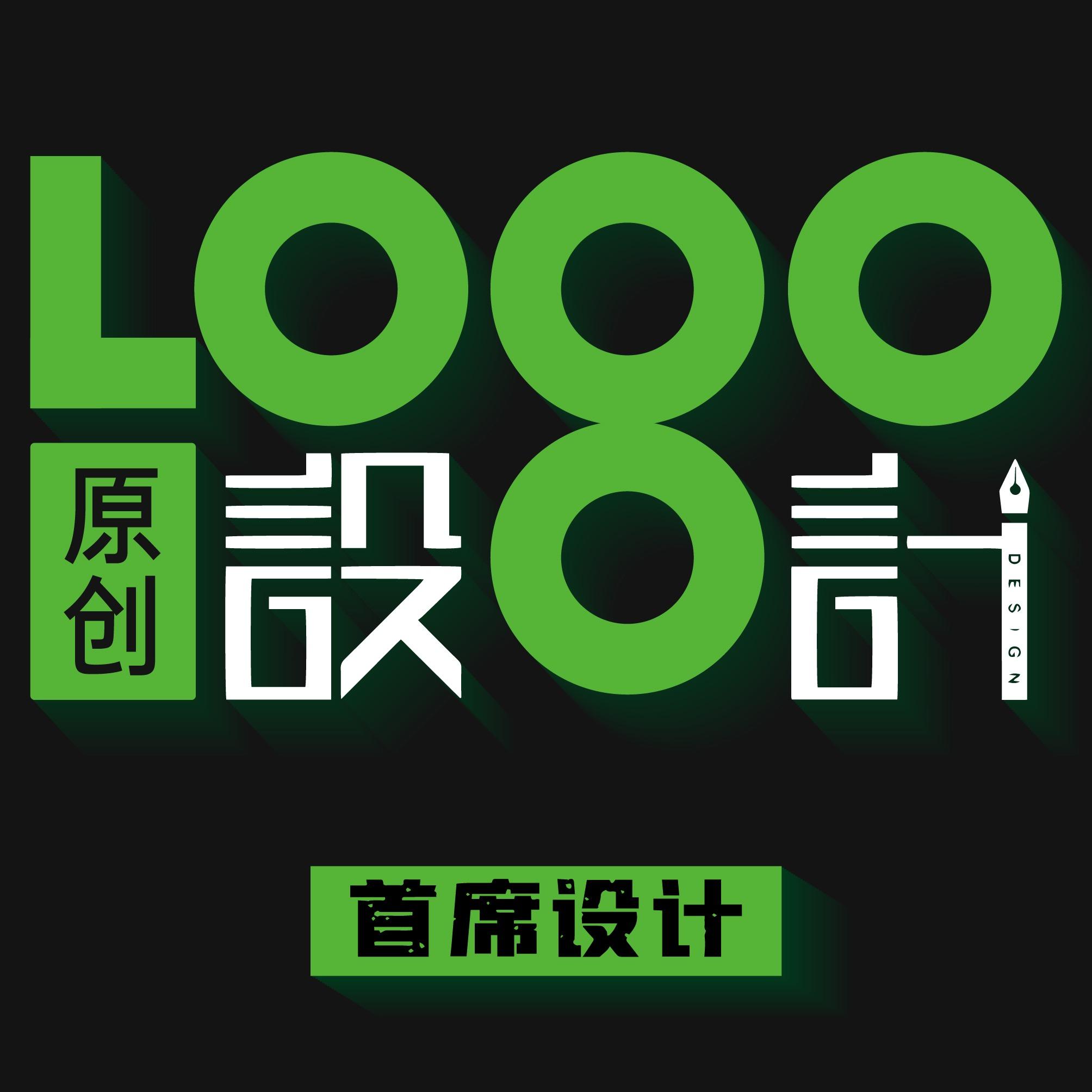 【有鱼品牌】物流健身化妆品服装水果超市餐饮酒店LOGO设计