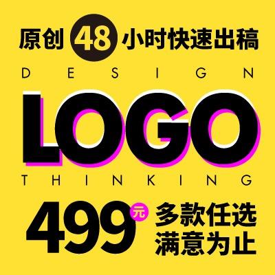 logo设计标志商标公司LOGO标志图标图文字体卡通图形符号