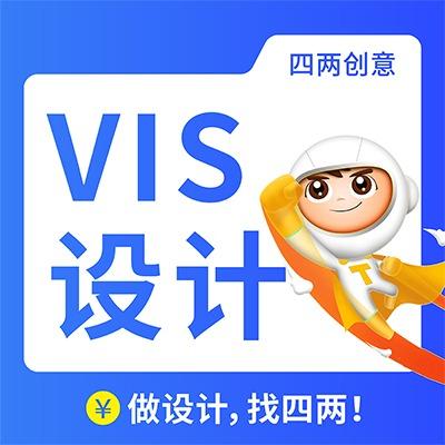 IT行业VI设计全套设计,VIS升级