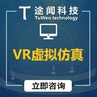 VR虚拟仿真实验/三维数据可视化大屏三维特效unity 3D