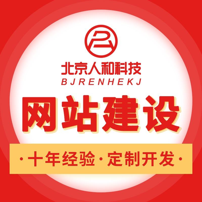 已合作客户项目Logo设计优惠增值服务