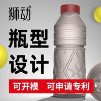 原创塑料矿泉水啤酒饮料瓶型形工业产品3D开模具stp外观 设计