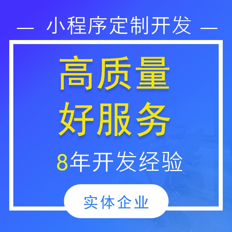 广州<hl>APP开发</hl>广州安卓<hl>开发</hl>广州IOS<hl>开发</hl>广州手机软件<hl>开发</hl>