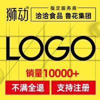 商标设计 logo 标志公司图文企业餐饮卡通 LOGO 设计可注册