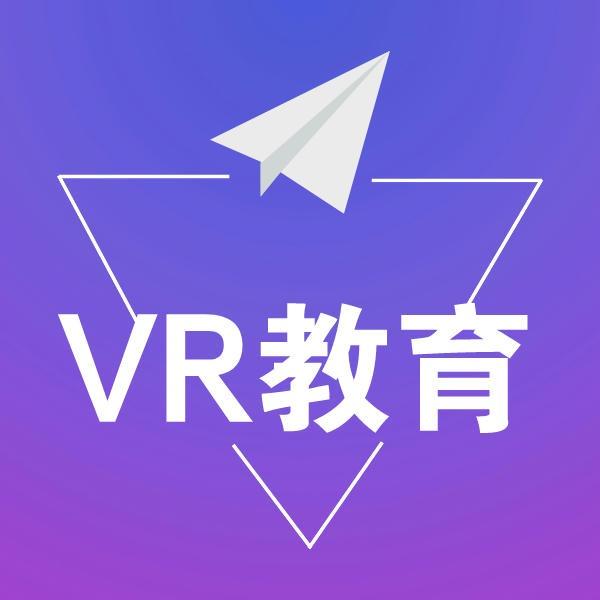 VR教育|VR培训|虚拟仿真