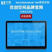 企业手机网站建设制造业工厂电子科技培训教育机构装修公司手机站