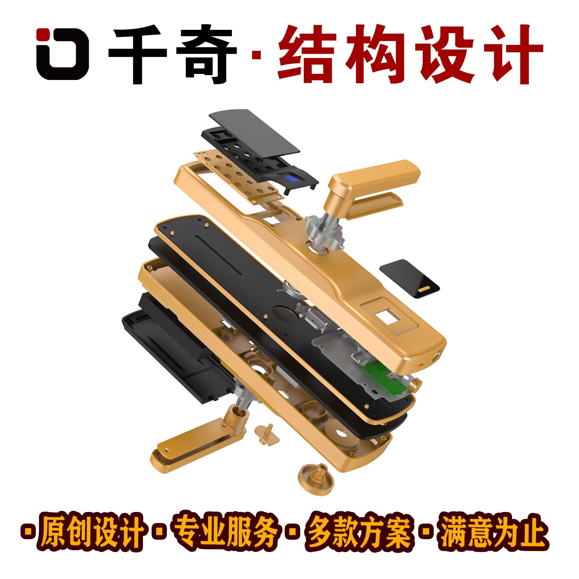 【结构设计】产品外观 外观设计 产品设计 智能产品 电子产品
