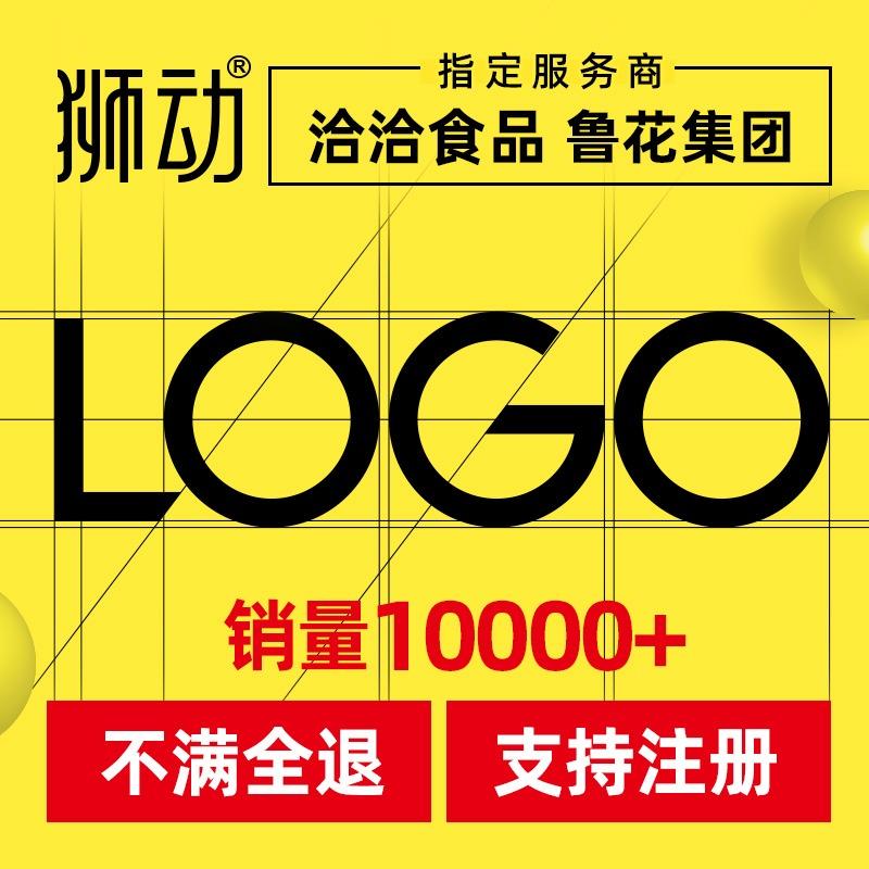 公司logo设计包装画册vi字体图标商标卡通标志设计网站