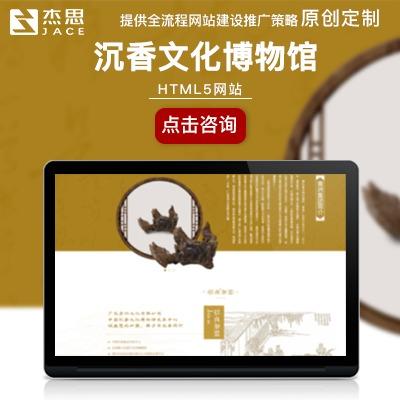 响应式网站建设wap企业网站开发公司官网制作手机网站设计开发