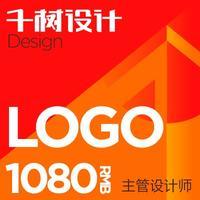 千树品牌企业公司卡通形象logo标志商标注册包装LOGO设计