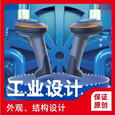 工业设计 产品外观设计 3C智能穿戴数码电子智能产品设计创意