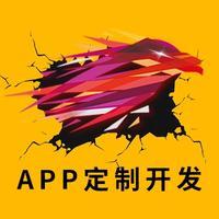模板建站社交模板网站PC手机站h5其他行业软件开发APP小程