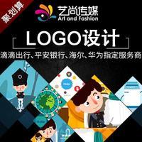企业宣传餐饮金融互联网公司商标志卡通logo图标形象设计平面