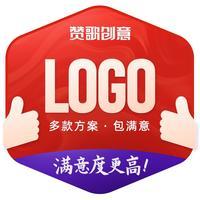 品牌LOGO商标设计高档餐饮动态金融教育建筑公司企业l符号