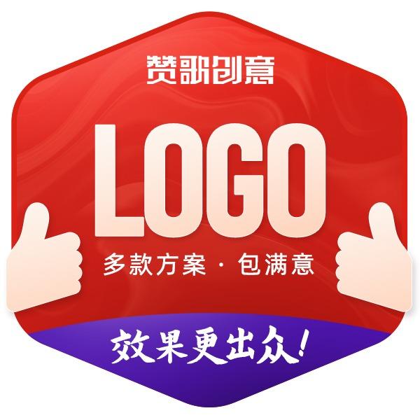 高端logo设计注册卡通字体金融教育医药组织标志商标品牌符号