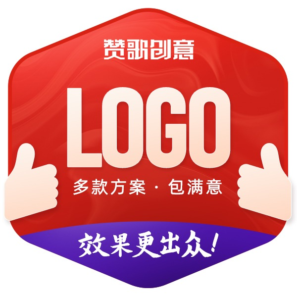 高端LOGO定制设计/房产建设金融/企业商标卡通/标志字体