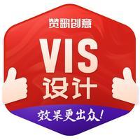 vi设计手册应用VIS视觉系统定制品牌企业形象教育金融酒店餐