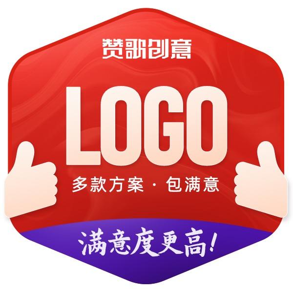 【休闲娱乐】网咖电竞洗浴足浴会所KTV品牌LOGO设计标志