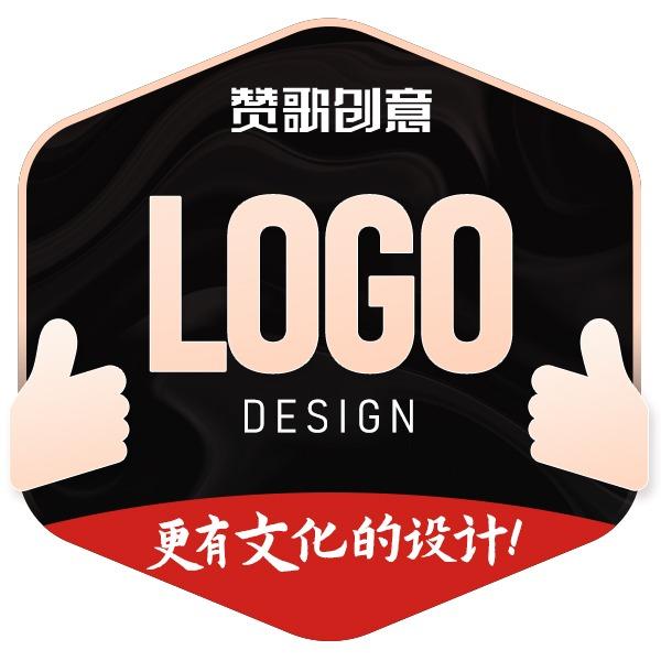 【房产建设】品牌LOGO设计房地产建筑logo标志商标符号