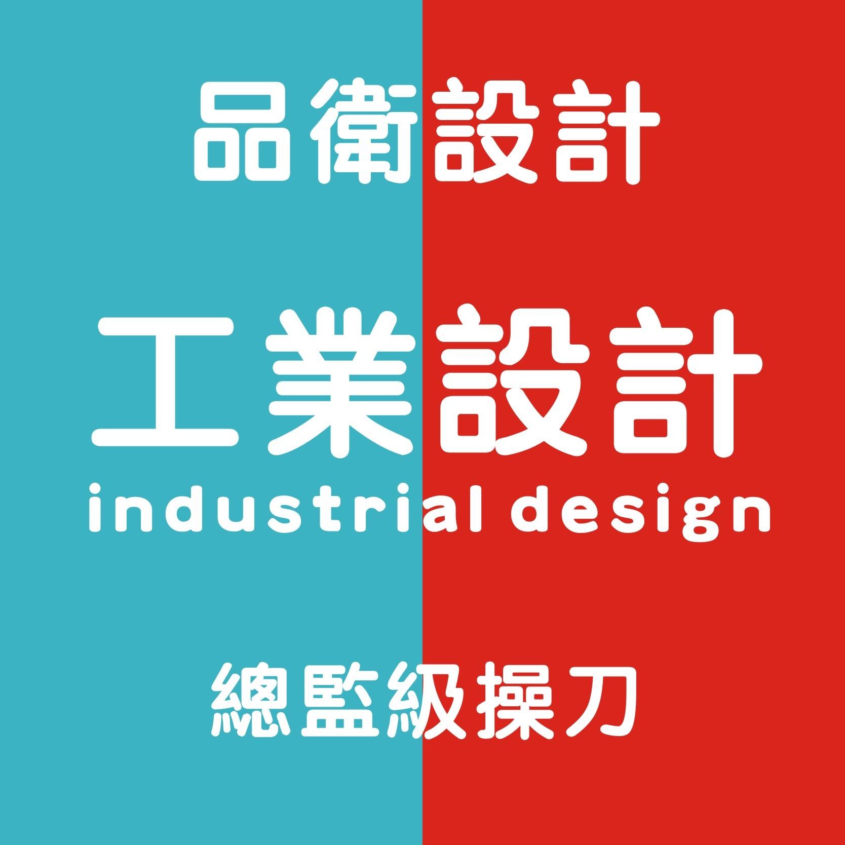 智能穿戴/外观设计/工业设计/产品外观设计/产品渲染效果图