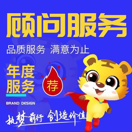 企业年度设计服务包装画册微信朋友圈海报文化墙宣传单折页定制