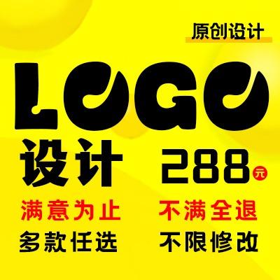 企业公司品牌LOGO设计原创标志商标LOGO图标图形平面设计