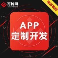 在线教育app|网校|知识付费|考试系统|企业培训|教务管理