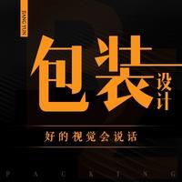 电商活动推广线上宣传单制作微商店铺装修贺卡灯箱海报插画手绘