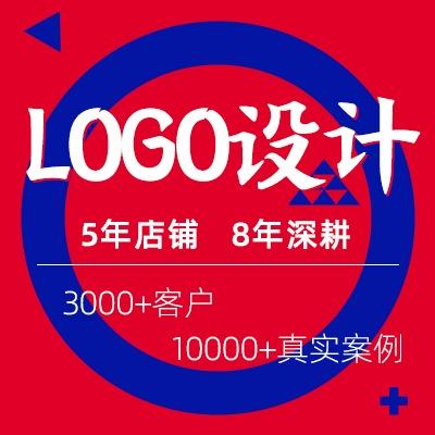 企业公司品牌形象 LOGO 设计商标设计文字图形图文 logo 设计