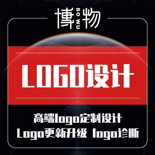 企业公司品牌logo<hl>设计</hl>图文原创标志商标LOGO图标平面<hl>设计</hl>