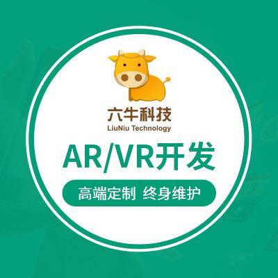 VR/3D产品建模VR三维建模3D场景建模3D人物建模