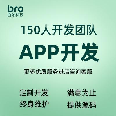 python-微信平台开发-服务器-短信验证-ios-小程序