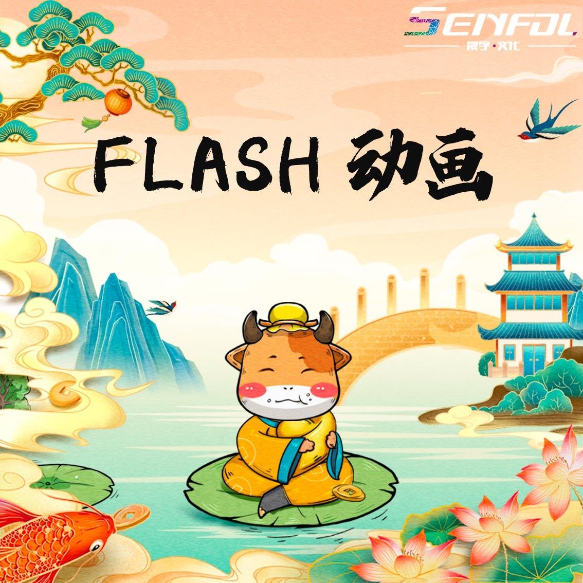 flash动画设计制作广告飞碟说MG二维动画AE企业产品宣传