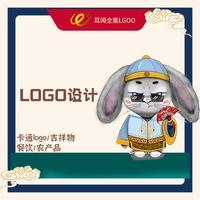 公司企业品牌logo设计原创图文标志商标LOGO图标平面字体