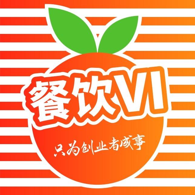 【餐饮VI设计】12年专业餐饮品牌VI设计经验 设计满意为止